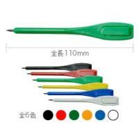 スコアー鉛筆 価格は1千本の値段です 千本単位でご注文承ります。  ※中国・四国・九州・沖縄の方は定...