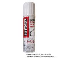 品番/型番:KUP00-QAB12 カラー:【QAB】ブリリアントホワイトパール(3P)【ベース色/...