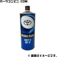 品番:08882-00191 容量:1L 防錆効果が高く、ブレーキ関連部品への影響が少ない高品質ブレ...