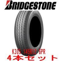 ブリヂストン K305 145R12 6PR 低燃費タイヤ 4本セット  ブリヂストンの軽トラ・軽バ...