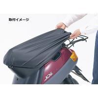SCN-2800 のびの~びサドルカバー バイク用シートカバー M MARUTO(マルト) ブラック 1個