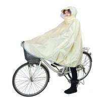 送料無料 コヤナギ チャリポン ちゃりポン サイクルポンチョ 雨の日の自転車に最適!