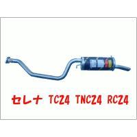 セレナ TC24 TNC24 RC24 ニッサン HST製 マフラー 015-54 車検対応 純正同等品 送料無料
