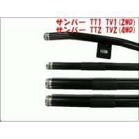 サンバー TT1 TV1 (2WD) TT2 TV2 (4WD) HST製 ヒーターパイプ 029-101P 純正同等 車検対応 送料無料