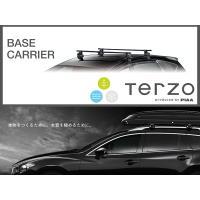 TERZO,テルッツオ システムキャリアは防錆性強度抜群! 安心、安全のベースキャリアです。    ...
