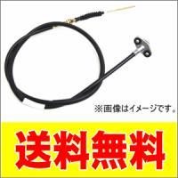 日本製社外品のクラッチワイヤー新品です。   商品名:クラッチワイヤー (クラッチケーブル) 品番:...