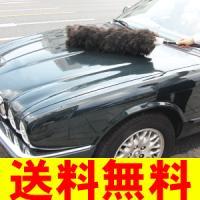 商品名:毛ばたき 鳥羽根タイプ 品番:111 見掛全長:約098cm  オーストリッチの羽毛の艶と柔...