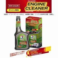 ◆ガソリンエンジン用 ◆内容量:250ml  《 使用方法 》 ・ガソリン50〜70Lに対し1本(2...