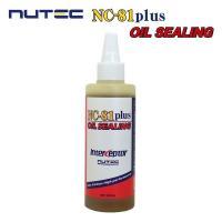 NUTEC(ニューテック) NC-81plus エンジンオイル添加剤 200ml