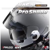 ◆適合シールド:Arai VAS-V シールド  ◆主な適合ヘルメット:Arai RX-7X、VEC...