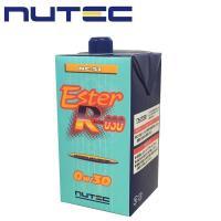 NC50 (10W50)をベースに主成分はそのまま維持し、より低粘度化をはかり、NAエンジン用のサー...
