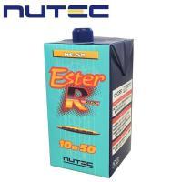 レーシングテクノロジーから生まれたNC-50は、熱ダレの原因となるポリマーを使用せず、信頼性の高いエ...