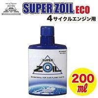 ◆内容量:200ml  ◆エンジンオイル注入口より入れてください。エンジンオイルに対し5%が適量です...