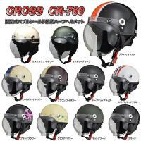 ◆規格:PSC-SG(125cc未満乗車用) ◆サイズ:フリー(57-60cm) ◆UVカットバブル...