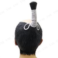 あすつく Patymoかつらシリーズ お殿様 ハロウィン 衣装 プチ仮装 変装グッズ コスプレ パーティーグッズ カツラ ウィッグ 髪の毛 かぶりもの