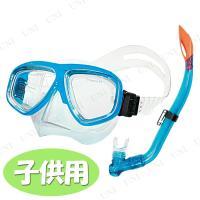 子供用 マスク&スノーケルセット(ブルー)。ジュニア用(6歳〜10歳)。 シュノーケルは水抜きが簡単...