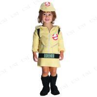 映画「ゴーストバスターズ」の女の子用コスチューム。バックパック付きワンピース、キャップ、ブーツカバー...