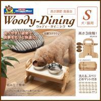 食べやすい姿勢で食事をもっと快適に!素朴で温かみのある木製の食器台です。高さを3段階に調整できるから...