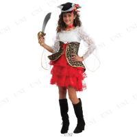 セブンシーズ パイレーツガール 子供用 L ハロウィン 仮装 衣装 コスプレ コスチューム 子ども用 キッズ こども パーティーグッズ 海賊 女の子