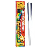 【東京23区から出荷】東名阪は翌日午前からの配送も可能です。 【サイズ】長さ約23cm 【セット内容...