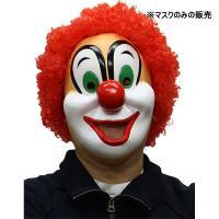 【東京23区から出荷】東名阪は翌日午前からの配送も可能です。 【セット内容】半面マスク1点 【サイズ...