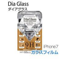 【即納】【メール便送料無料】ロジック iPhone7/6/6s対応 液晶保護ガラスプロテクター Di...