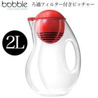 【仕様】 色:レッド サイズ:約17×11×26cm 容量:2L 使用可能水温:0〜29度 耐熱温度...