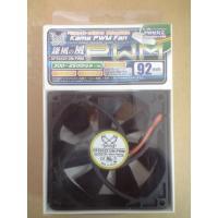 サイズ 鎌風の風PWM 92mm(4ピンPWM接続ケースファン9cm) DFS922512M-PWM...