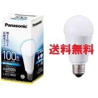 明るさ広がる広配光タイプ  今まで一般電球を使っていたさまざまな電球器具E26口金で使用できるカタチ...