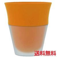 所さんお届けモノです! テレビ番組で紹介されました!  味(香り)は、オレンジ  普通の水がジュース...