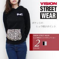 ポケットのヒョウ柄がポイント♪カラーは、グレー/ブラックの全2色♪[bjg]  ■分類 A品 ■素材...