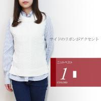 ストライプ柄のようなケーブル編みがアクセント♪カラーは、ホワイト/ネイビーの全2色♪[baj]  ■...
