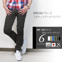 安心のMADE IN JAPAN クォリティー★カラーは、ホワイト/ブラック/ブラウン/ブルー/オリ...