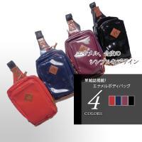某雑誌掲載のエナメルボディバッグ。カラーは、ワイン/ブラック/レッド/ネイビーの全4色。  ■分類 ...