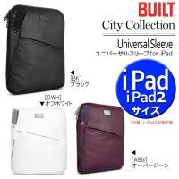 【在庫有り】全てのiPadを収納可能。◆起毛素材の裏地と軽量のパッドがiPadを保護 ◆目立たないデ...