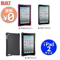 【在庫有り/送料無料】iPad2をしっかり保護◆ケース、スマートカバーなど装着しない状態のiPad2...