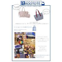 【数量限定セール中】ROOTOTE スヌーピー DELI PEANUTS 0Eミニトート メール便無料 ポイント10倍 在庫有り