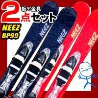 初心者から楽しめるスキーボード! 友達と使いまわしもOK♪ ◆NEEZ [ニーズ] BP99 ◆モデ...