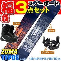 ◆ZUMA TYPOS オレンジ/シルバー ◆ビンディングサイズ: S/M(22.0〜26.0cmの...