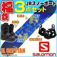 ◆SALOMON EL-CAPITAN ◆サイズ:120cm、130cm ◇金具サイズ:ジュニアサイ...
