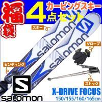◆SALOMON[サロモン] X-DRIVE FOCUS ◆サイズ:150/155/160/165c...