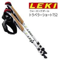もれなく便利な特典付!!◆LEKI [レキ] トラベラーショートTS2 ホワイト ☆持ち運びに便利な...