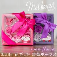 母の日 花 2017年新作母の日 プレゼント 母の日ギフトがいっぱい。 母の日 お花 開店祝い 結婚...