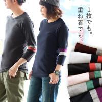 r090831029 [商品説明] ・スリーブ2トーンラインの七分袖カットソー。 ・「日本製」綿10...