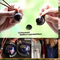 コロンとまぁるい♪ 【地球儀モチーフ】 調整可能レザーロープ ネックレス(2色)