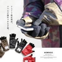 r131125054 [商品説明] 「スマホ手袋の軍手っぽいのは嫌だったので、こちらの手袋を発見して...