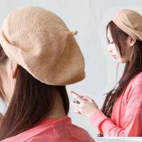 r140307034 [商品説明] ■デザイン 年中無休の「さらさら」質感、ベレー帽。 いつものコー...