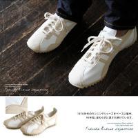 r140324016  [商品説明]  ・テーマは「レトロランニングスタイル」。 ・足に優しい、超軽...