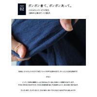 (ブルート) BLUETO 五分袖 ニットソー 「ケーブル 編み 切り替え」 インディゴ染め スラブ 天竺