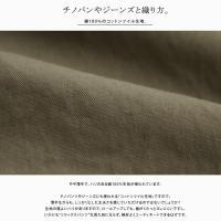 (オールズ) OAR'S リラックス イージーパンツ ワイド ストレート 綿100% コットンツイル